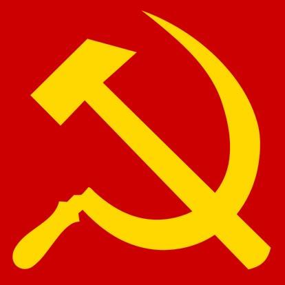 Communist Logo