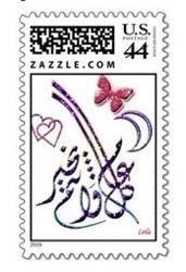 Zazzle EID stamp