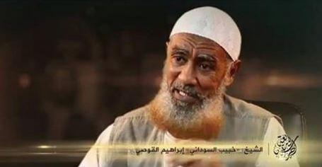 Ibrahim al Qosi - GITMO release