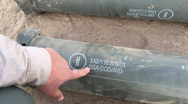 U.S. MISSILES IN ISIS POSSESION